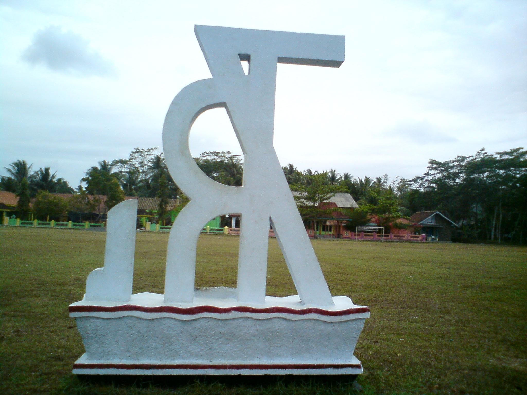 Misteri Tugu Kecamatan Pituruh Purworejo On24act Selamat Sore Tasker Sedoyo