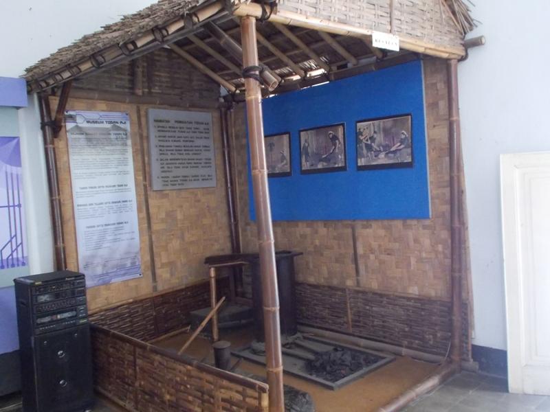 Museum Tosan Aji Purworejo Mumiro Kab
