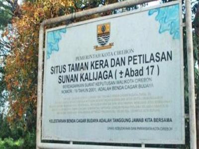 10 Foto Petilasan Sunan Kalijaga Cirebon Alamat Sejarah Taman Pesugihan
