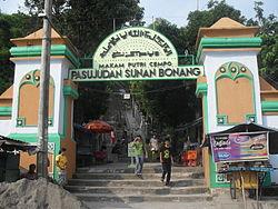 Pasujudan Sunan Bonang Wikipedia Bahasa Indonesia Ensiklopedia Bebas Petilasan Kab