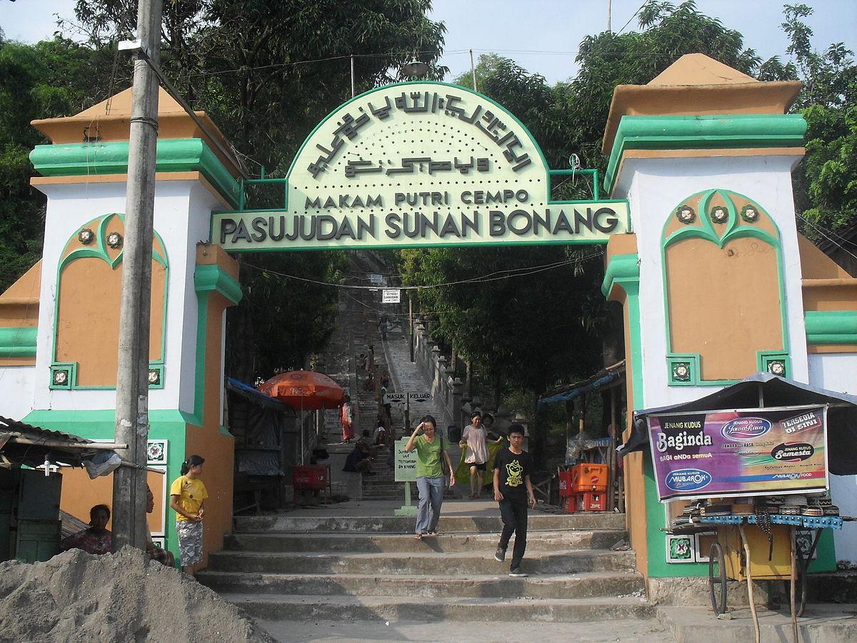 Pasujudan Sunan Bonang Wikipedia Bahasa Indonesia Ensiklopedia Bebas Situs Sejarah