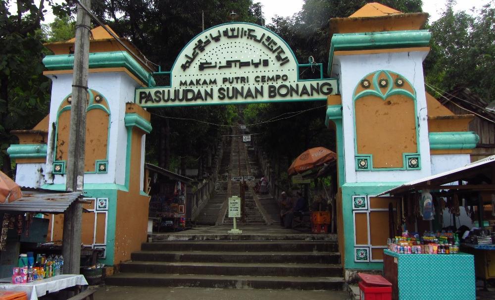 12 Tempat Wisata Kabupaten Rembang Layak Dikunjungi 7 Petilasan Sunan