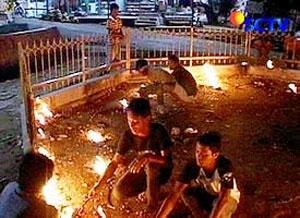 Obyek Wisata Madura Sumenep Pamekasan Sampang Bangkalan Potensi Sumur Daksan