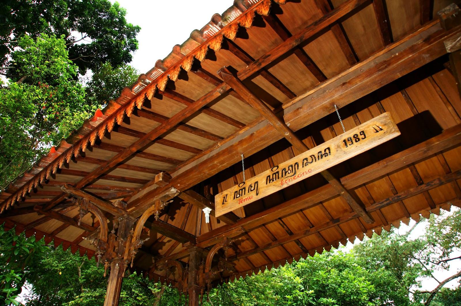 Temu Kencono Kebun Durian Wisata Agro Edukasi Watu Simbar Kab