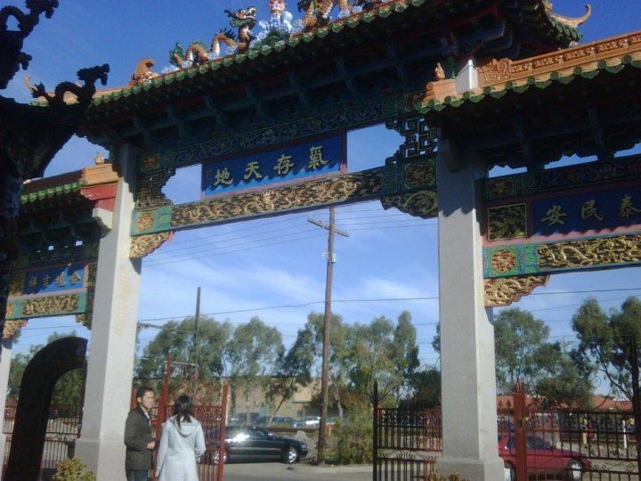 Vihara Kwan Ti Melbourne Australia Kelenteng 300 Klenteng Avalokitesvara Kab