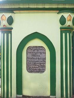 Sejarah Selamat Datang Web Masjid Agung Semarang Kauman Picture Prasasti