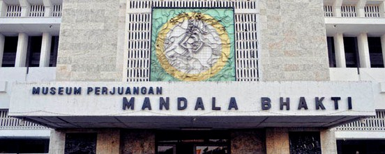 Pameran Alutsista Museum Mandala Bhakti Tugu Muda Semarang Dienjoybisnis Kab