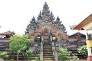 Nama Pura Kalimantan Timur Paguyuban Majapahid Payogan Agung Kutai Giri
