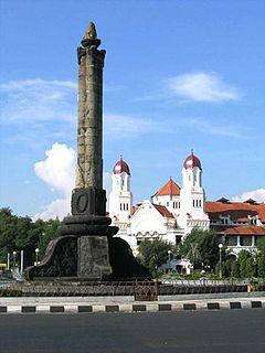 Tugu Muda Wikipedia Bahasa Indonesia Ensiklopedia Bebas Semarang Kab