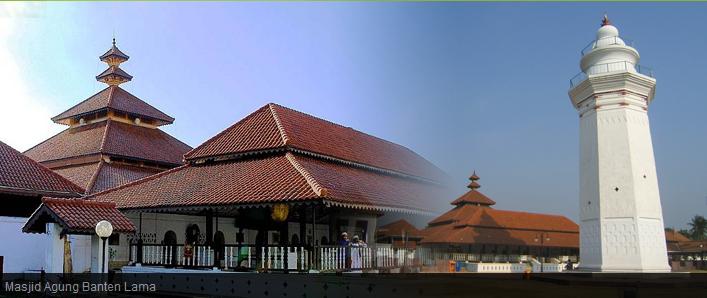 Masjid Agung Banten Info Kab Serang