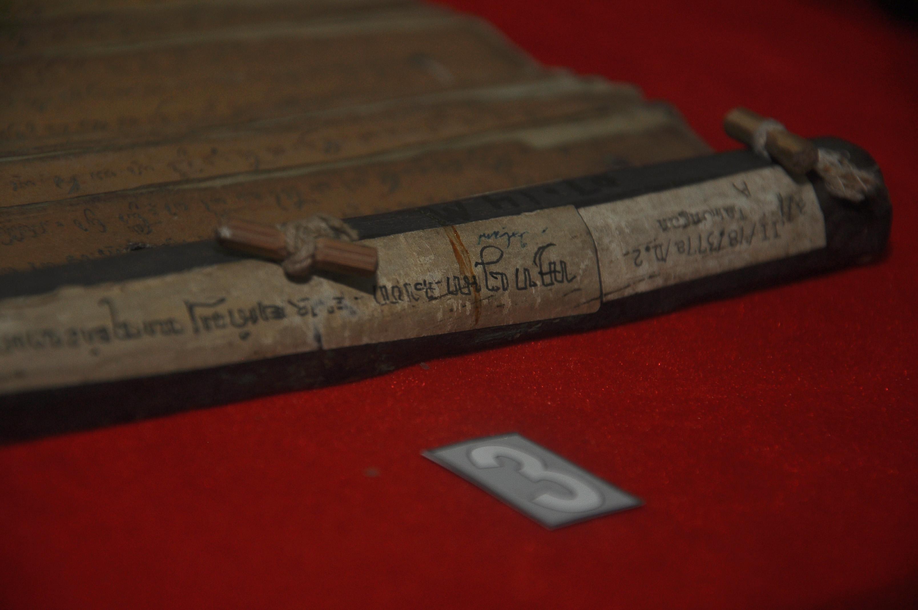 Momen Pekan Museum Mpu Tantular Goresan Foto Naskah Jawa Musium