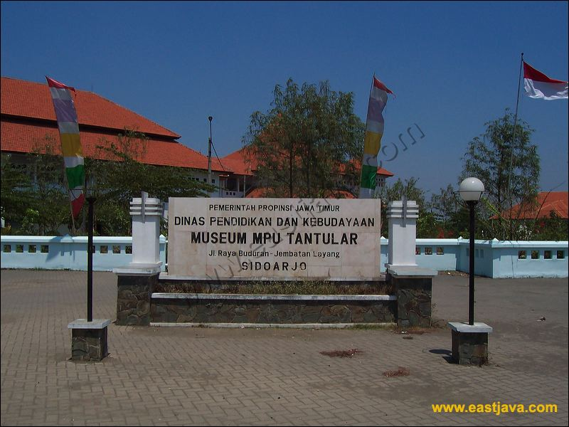 Mpu Tantular Museum Collections Prehistory Epoch Musium Kab Sidoarjo