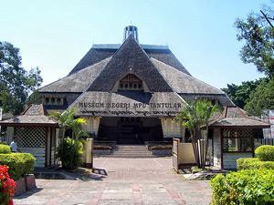 Mpu Tantular Museum Place Save Historic Musium Kab Sidoarjo