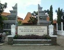Mpu Tantular Museum Wikipedia Empu Jpg Musium Kab Sidoarjo
