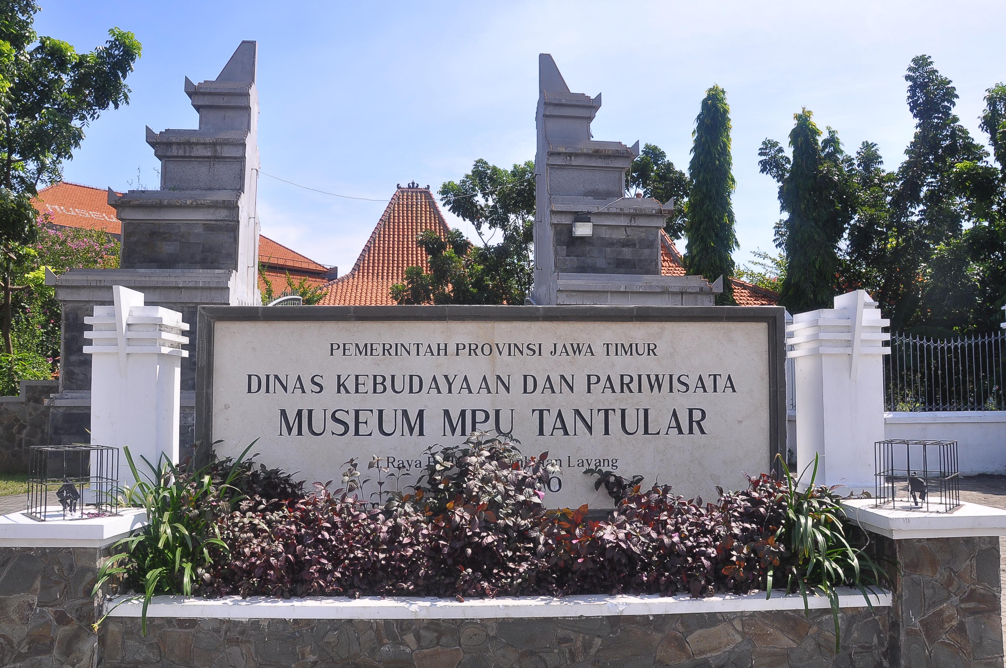 Museum Mpu Tantular Nur Abidatul Terdapat Jl Raya Buduran Kec