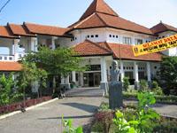 Museum Mpu Tantular Persatuan Perbedaan Musium Kab Sidoarjo