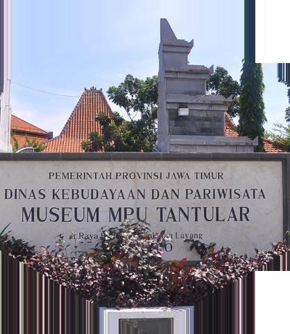 Visit Museum Mpu Tantular Behance Musuem Located Sidoarjo East Java