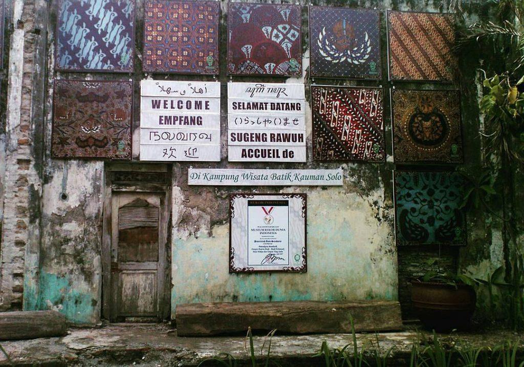 Berburu Batik Rekomendasi Kampung Bisa Kauman Solo Wisata Kampoeng Jetis