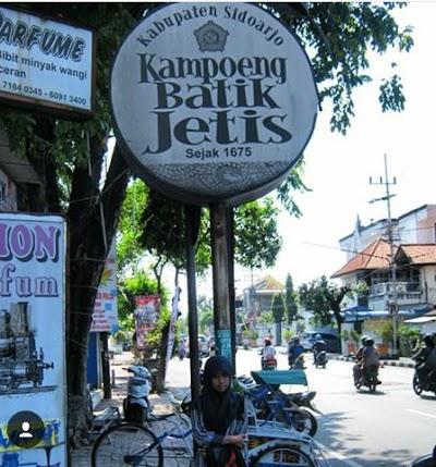Kampoeng Batik Jetis Jawa Timur Wisata Kab Sidoarjo