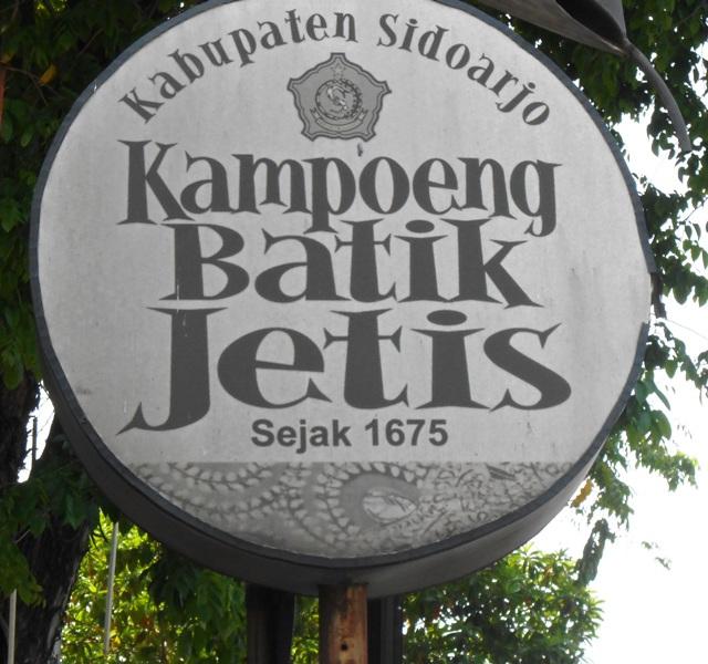Rekam Kehidupan Masyarakat Sidoarjo Motif Batik Jetis 1 Eveline Papan