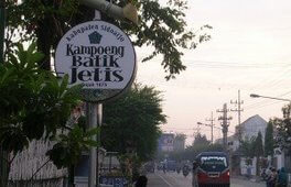 Sidoarjo Bangkit Potensi Batik Jetis Wisata Kampoeng Kab