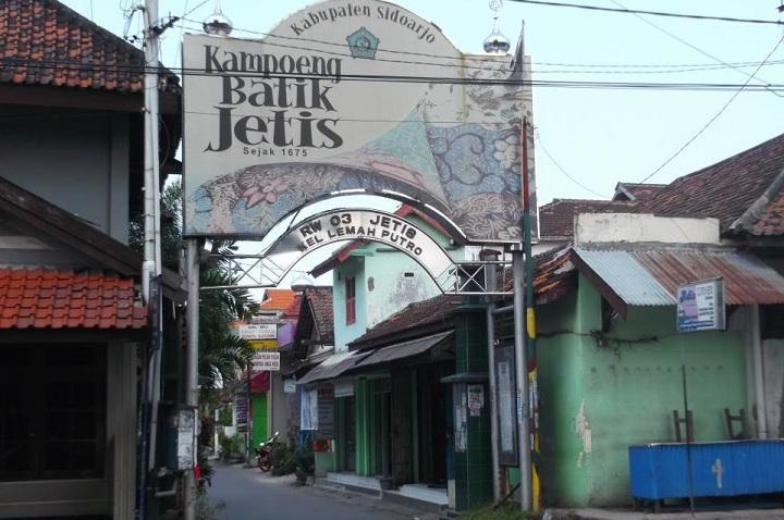 Tiga Lokasi Wisata Belanja Sidoarjo Patut Disambangi Sportourism Kampoeng Batik