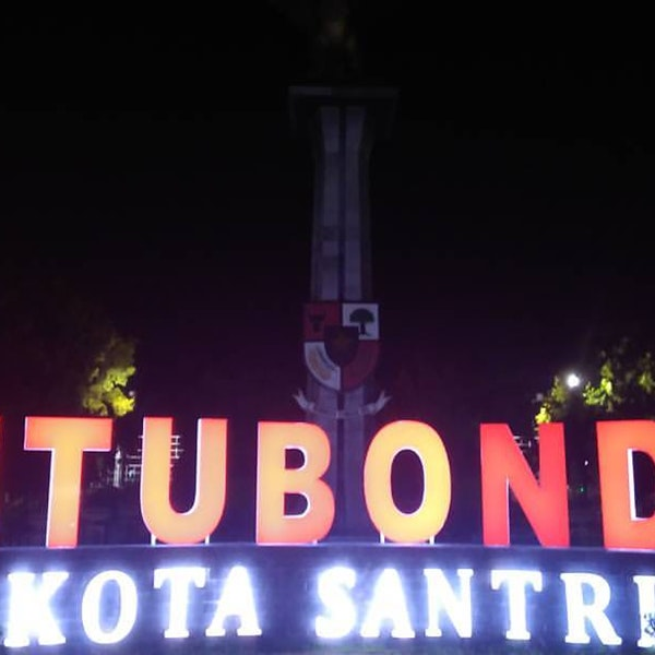 Photos Alun Situbondo Plaza Photo Ratnoakabemz 7 8 2016 Wisata