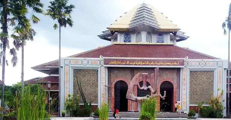 1 000 Porsi Hidangan Buka Puasa Disediakan Masjid Ugm Jogja
