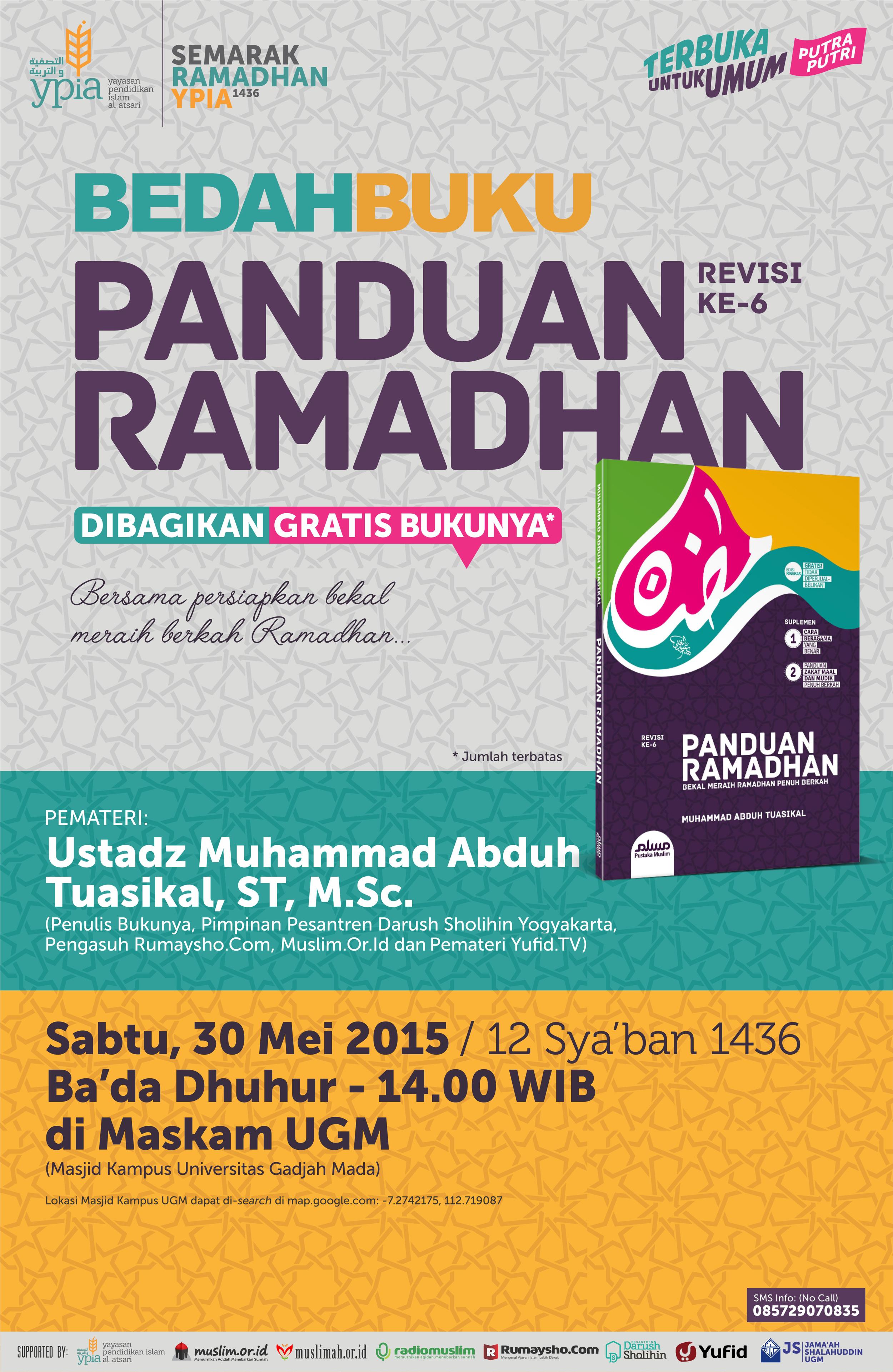 Poster Kajian Panduan Ramadhan Maskam Ugm Cetak Yayasan Pendidikan Hubungi
