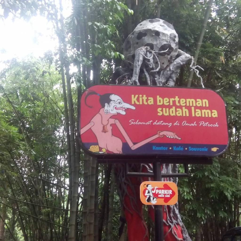 Omah Petroek Obyek Wisata Kaliurang Tersembunyi Anotherorion Rumah Budaya Petruk
