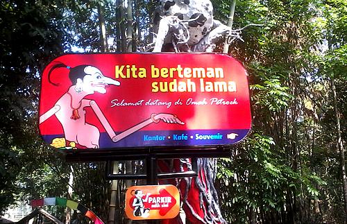 Rumah Budaya Omah Petruk Karang Kletak Epic Travelers Posters Symbol