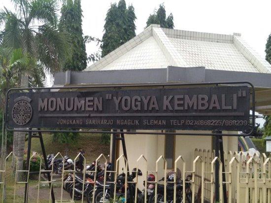 Entrance Taman Pelangi Monumen Yogya Kembali Picture Rainbow Park Yogyakarta