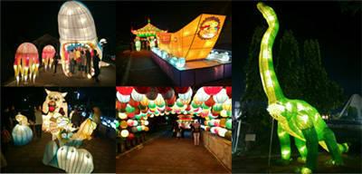 Taman Lampion Pelangi Yogyakarta Siswapedia Adapun Jam Buka Jogja Dilihat