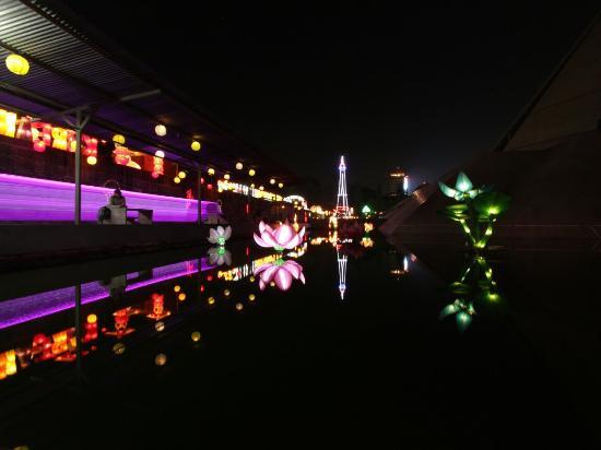 Taman Pelangi Picture Sleman Tripadvisor Yogyakarta Kab