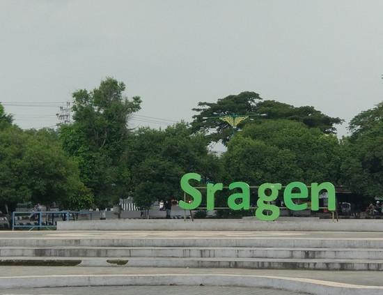 Daftar Tempat Wisata Sragen Destinasi Liburan Seru Menarik Jawa Tengah