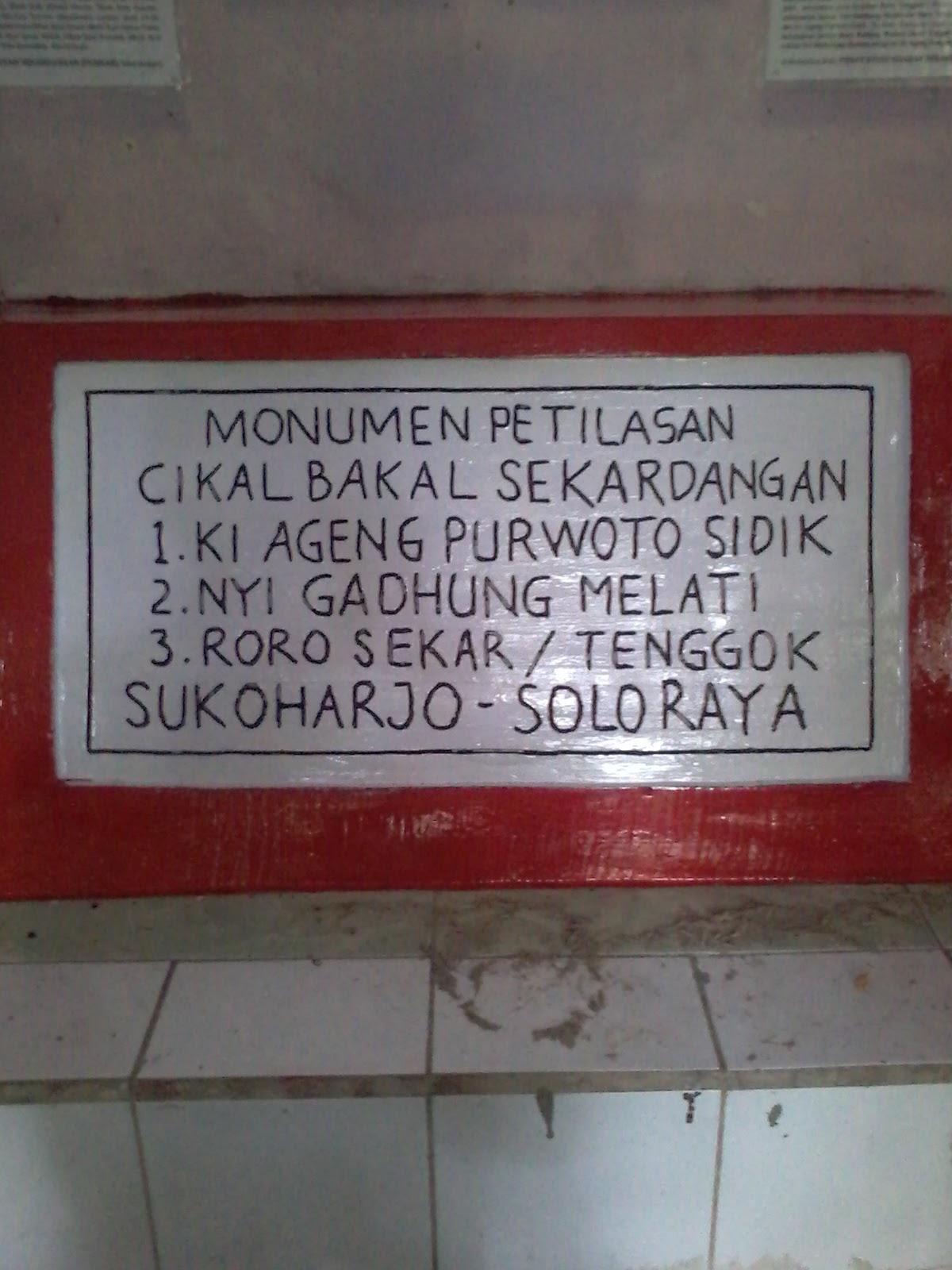 Pustaka Agung Sunan Tembayat Ii 2018 Monumen Petilasan Cikal Bakal