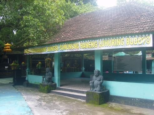 Belajar Nge Blog Kerajaan Pajang Adam Yayasan Kesultanan Keraton Berencana