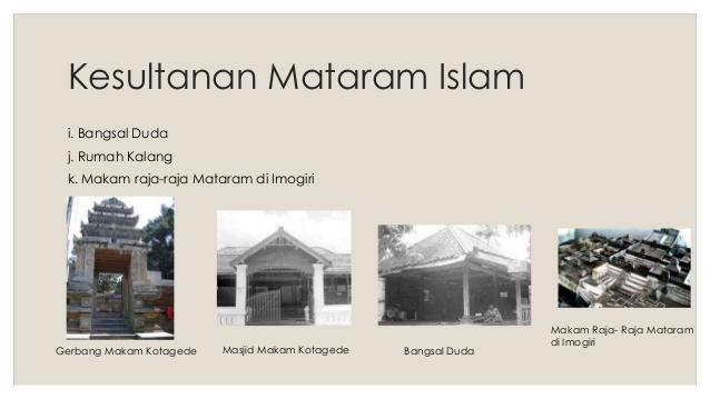 Mataram Islam Kesultanan Petilasan Kasultanan Pajang Kab Sukoharjo