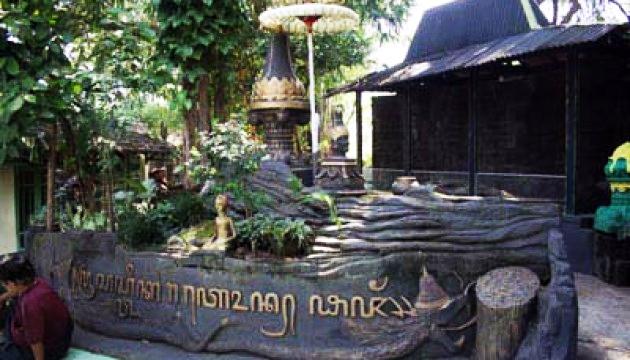 Petilasan Keraton Pajang Soloraya Memasuki Jl Joko Tingkir Gang Benowo