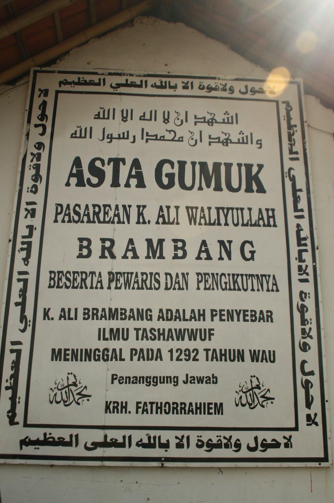 Wisata Religi Sumenep Asta Gumuk Ramuan Madura Tongkat Sayangnya Menurut