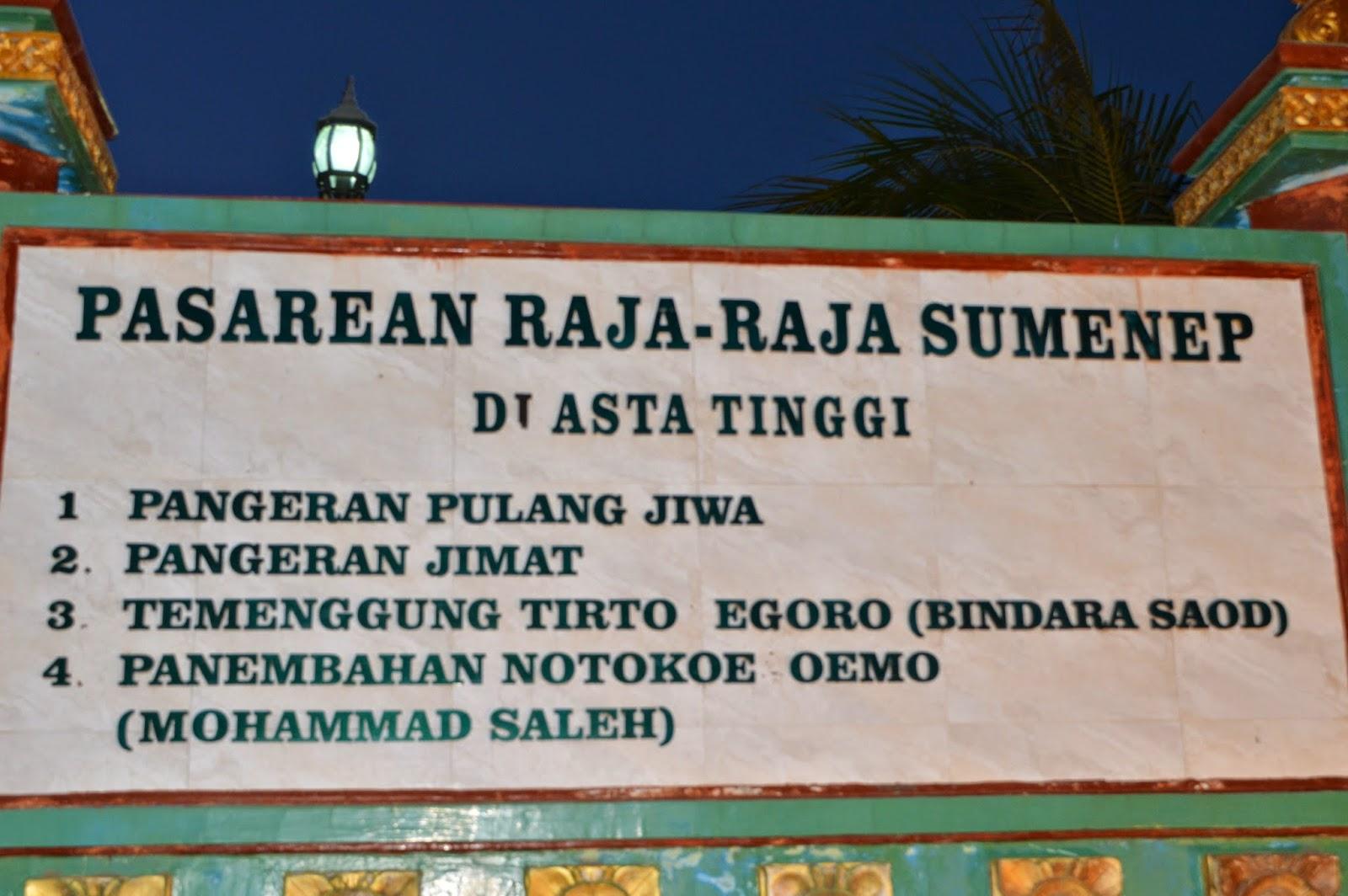 Madura Wisata Maret 2015 Kawasan Pemakaman Khusus Pembesar Raja Kerabat