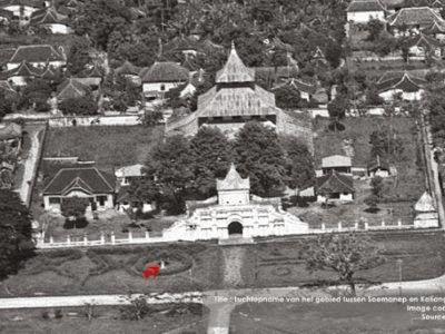 Masjid Agung Sumenep Madura Gambar Dibangun Setelah Pembangunan Kraton Sebagai