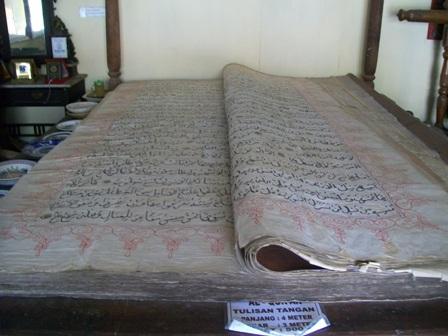 Journo Al Quran Tulis Tangan Peninggalan Keraton Sumenep Museum Kab