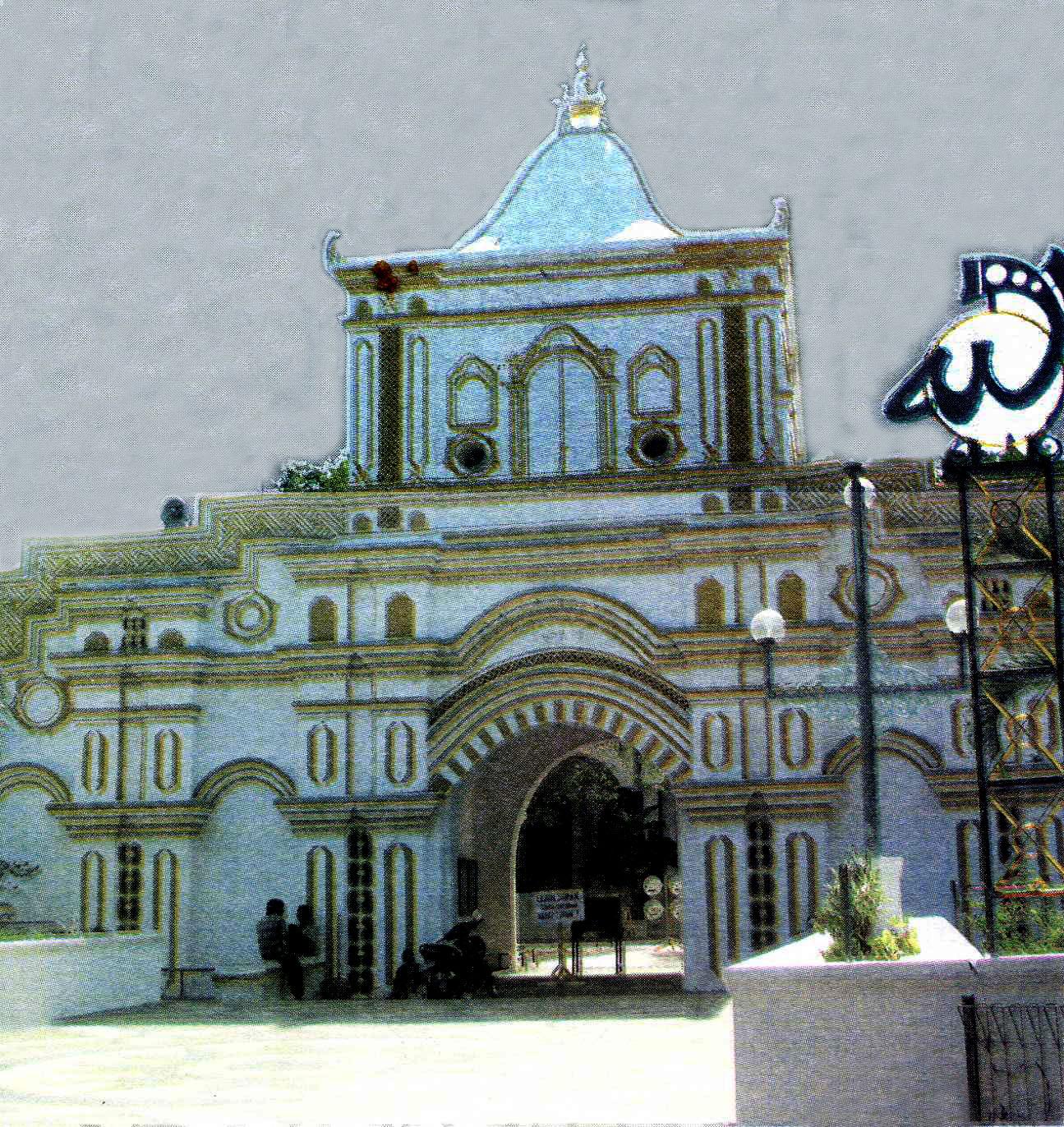 Keraton Sumenep Pusaka Jawatimuran Museum Kab