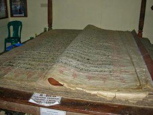 Museum Keraton Sumenep Al Qur Kab