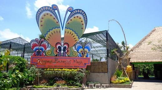 Butterfly Park Sign Taman Kupu Kemenuh Bali Kab Tabanan