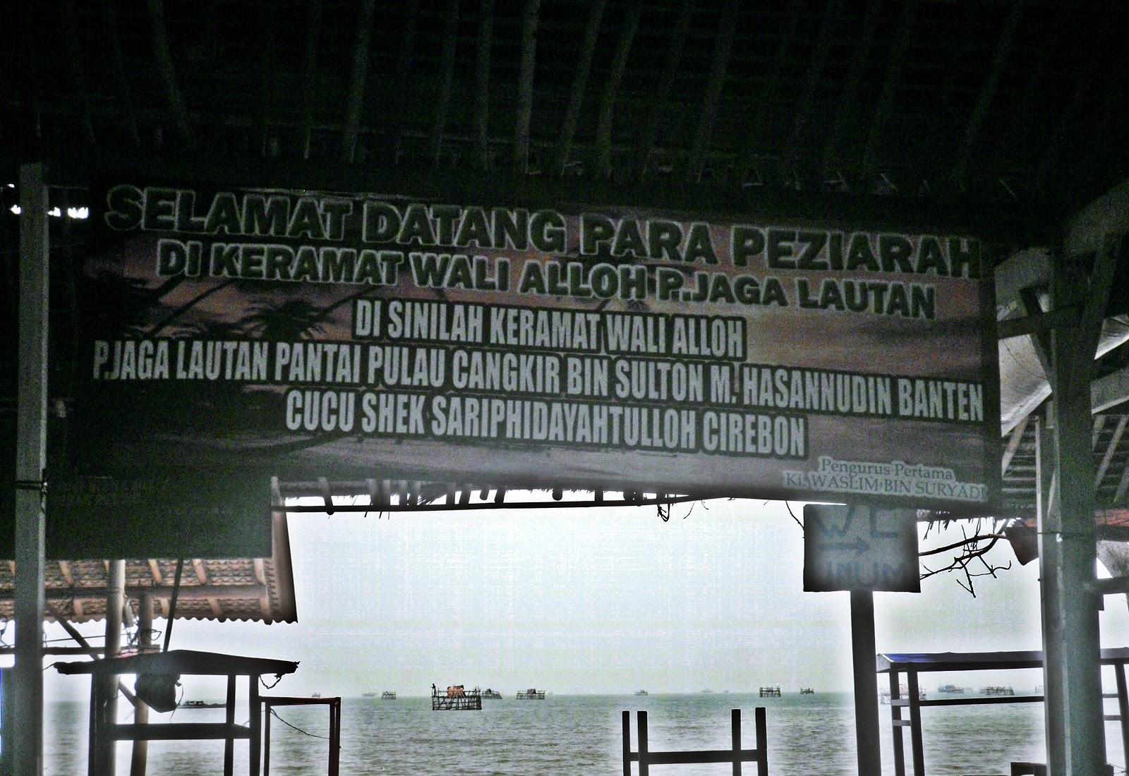 Petualang Pulau Cangkir Selamat Datang Kab Tangerang