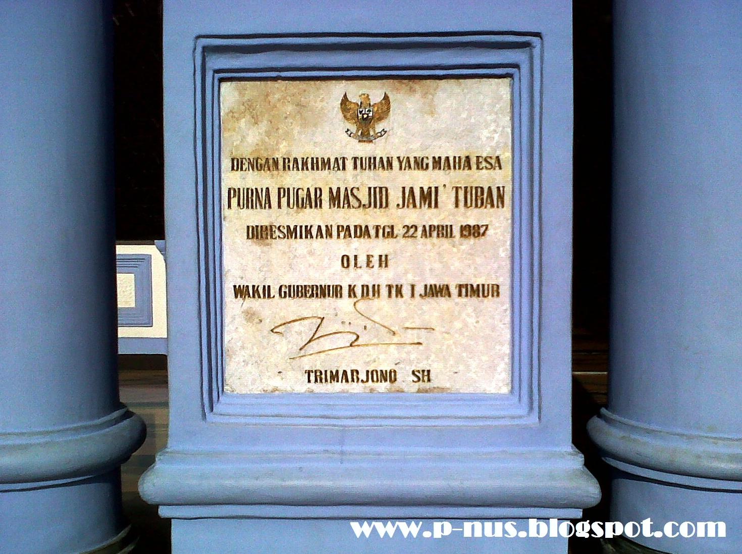 Masjid Agung Tuban P Nus Blog Selanjutnya 2004 Dilakukan Kembali
