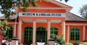 Pemerintah Desa Nguruan Museum Kambang Putih Sepi Pengunjung Kab Tuban