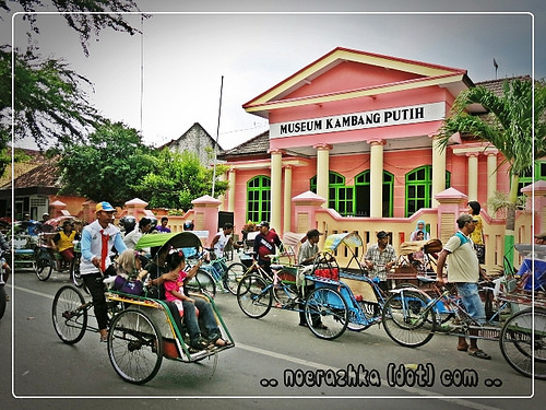 Sisi Lain Museum Kambang Putih Tuban Noerazhka Img 2764 Taman